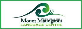 Imagem de MOUNT MAUNGANUI LANGUAGE