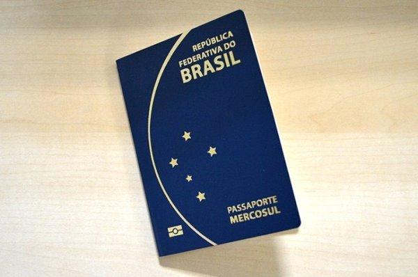 Novo passaporte brasileiro 2015