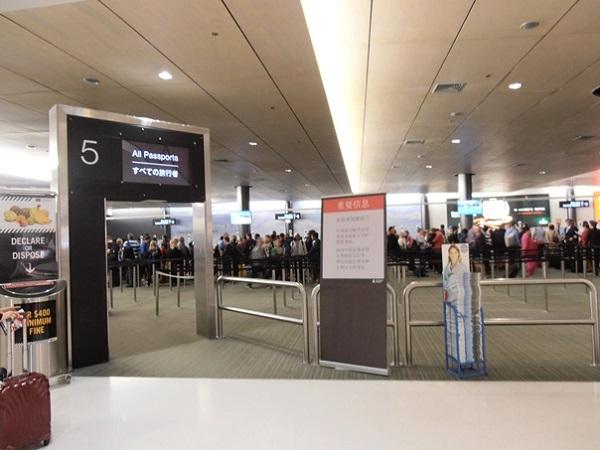 Imigração no aeroporto de Auckland